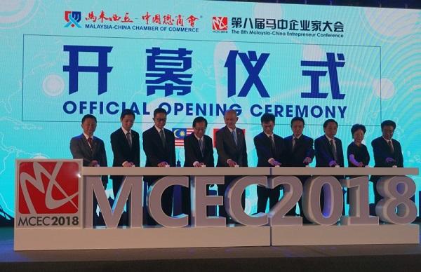 Malaysia-China Chamber of Commerce (MCCC)